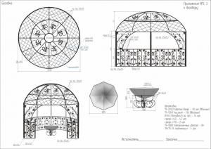Проектирование кованых изделий