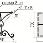 11 кованый стол 3