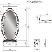 кованая рама для зеркала 013-2