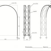 3 кованая арка 4