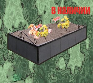 надгробье НК 1