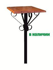 стол ритуальный С-1 1