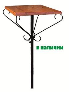 стол ритуальный С-2 1