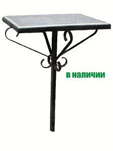 стол ритуальный С-3 1