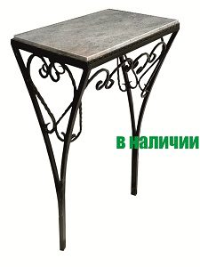 стол ритуальный С-4 1